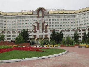 Научный центр сердечно-сосудистой хирургии им. А.Н.Бакулева, Москва
