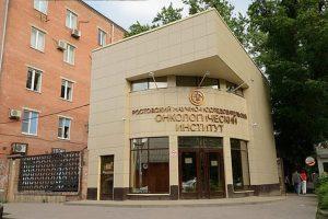 Ростовскийнаучно-исследовательский онкологический институт