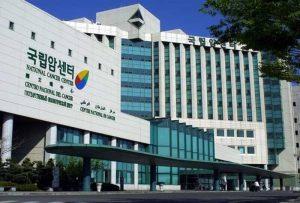 Национальный онкологический центр корея